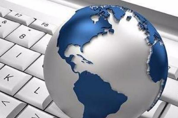 2020年全球电子商务行业发展,亚太地区占据最大市场份额!