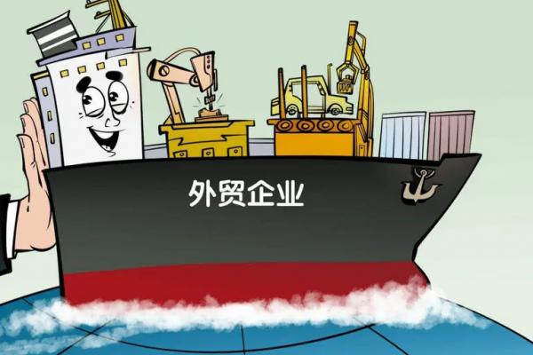 国家给跨境电商送温暖了!国办发文力促外贸新业态新模式发展