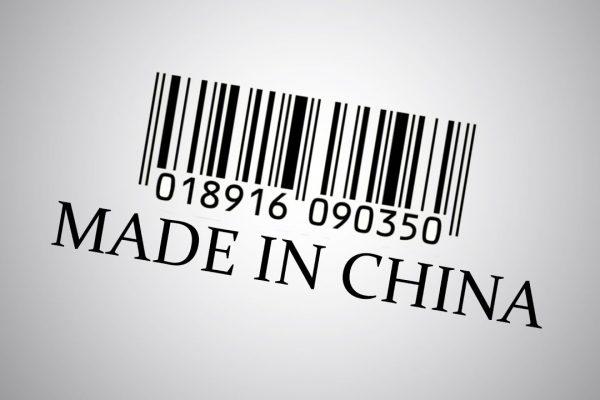 中国品牌,崛起!