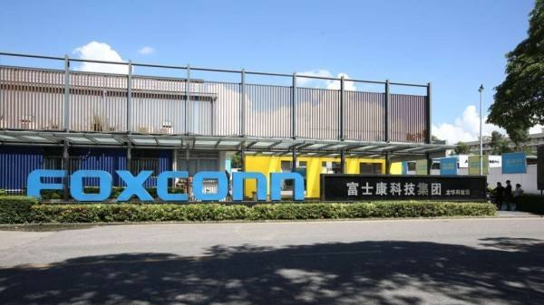 """Oceanpayment helps Foxconn realize the transformation of """"intelligent manufacturing"""" for one-stop payment solution"""